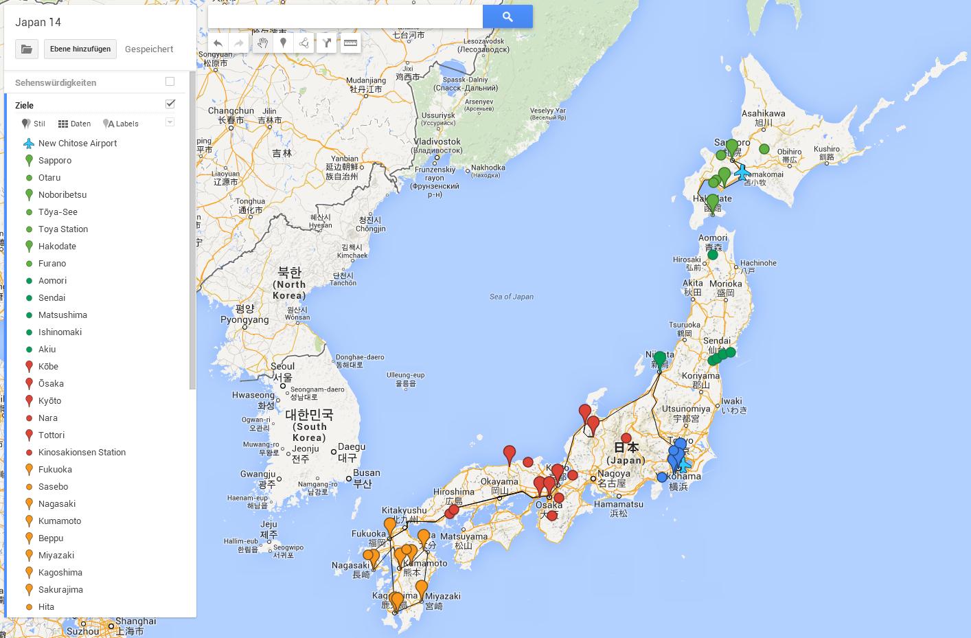 Japan 2014 Tabimonogatari 旅物語