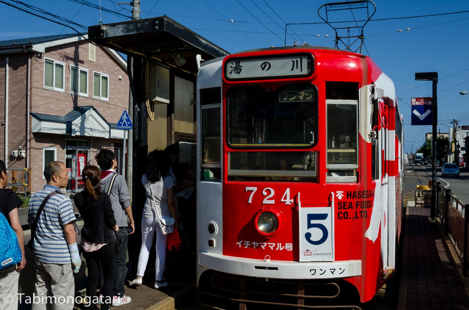 japan-0386