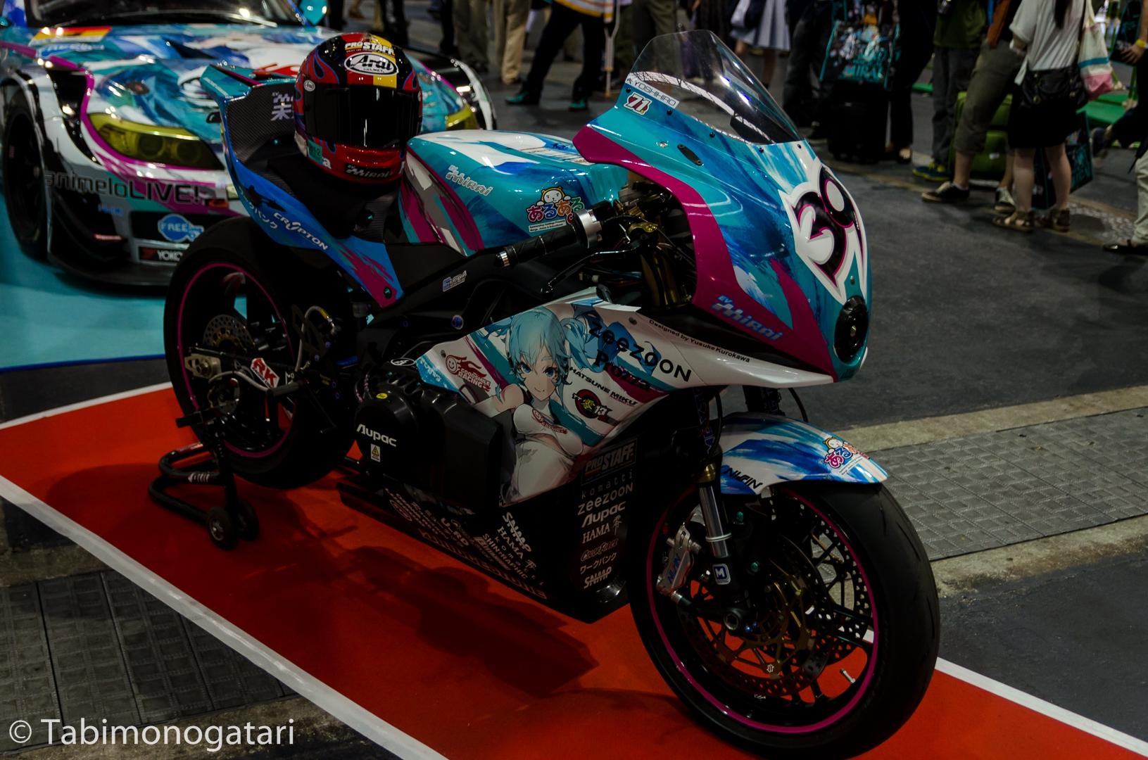 japan-0581