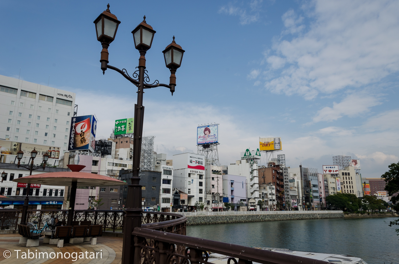 japan-0927