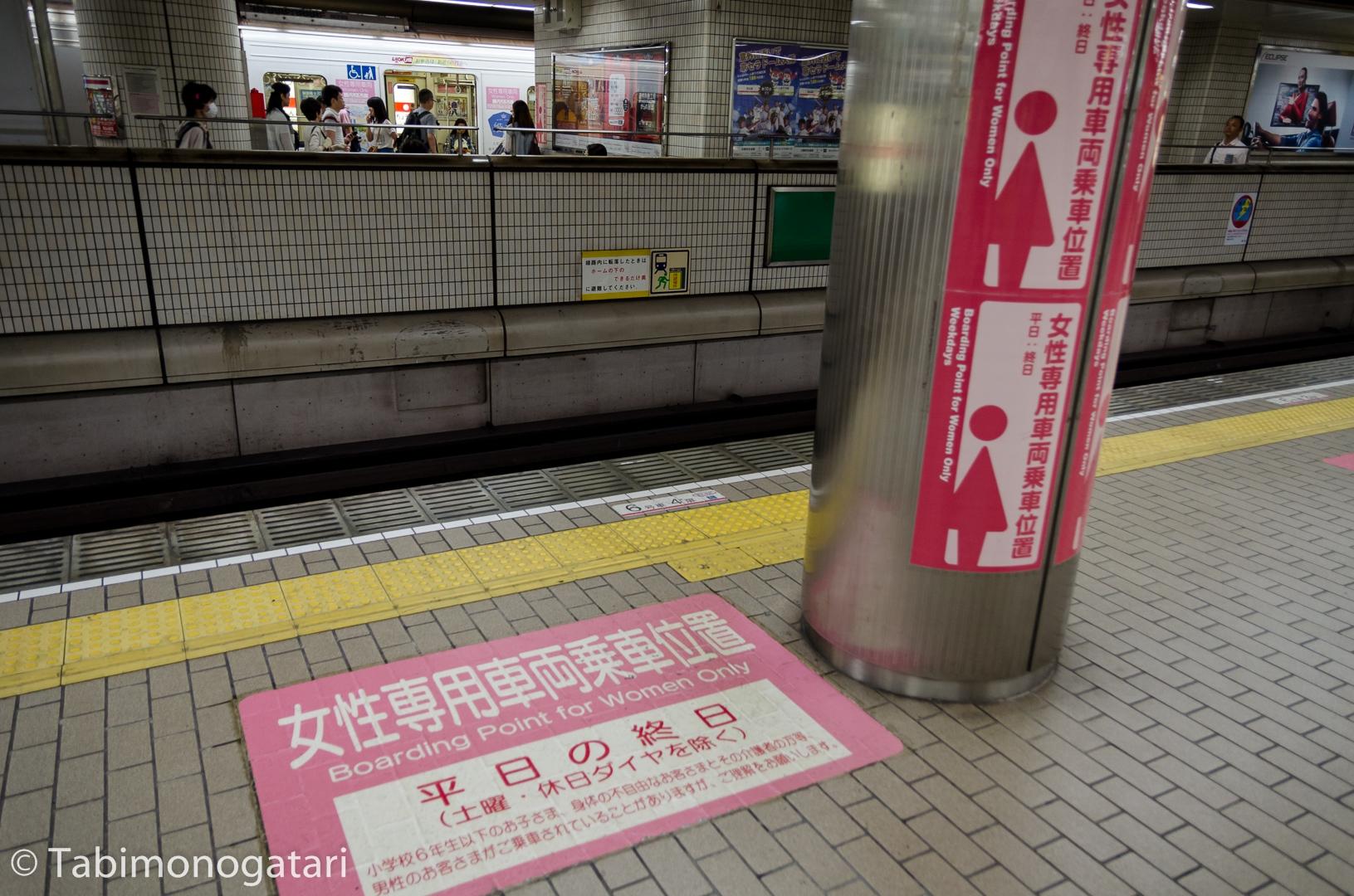 japan-0565