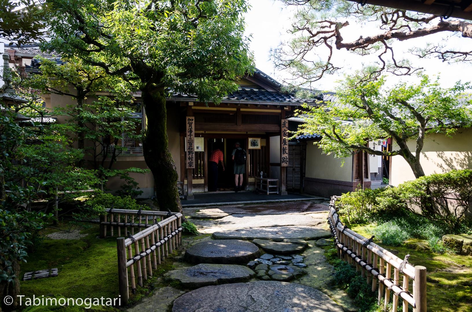 japan-1566