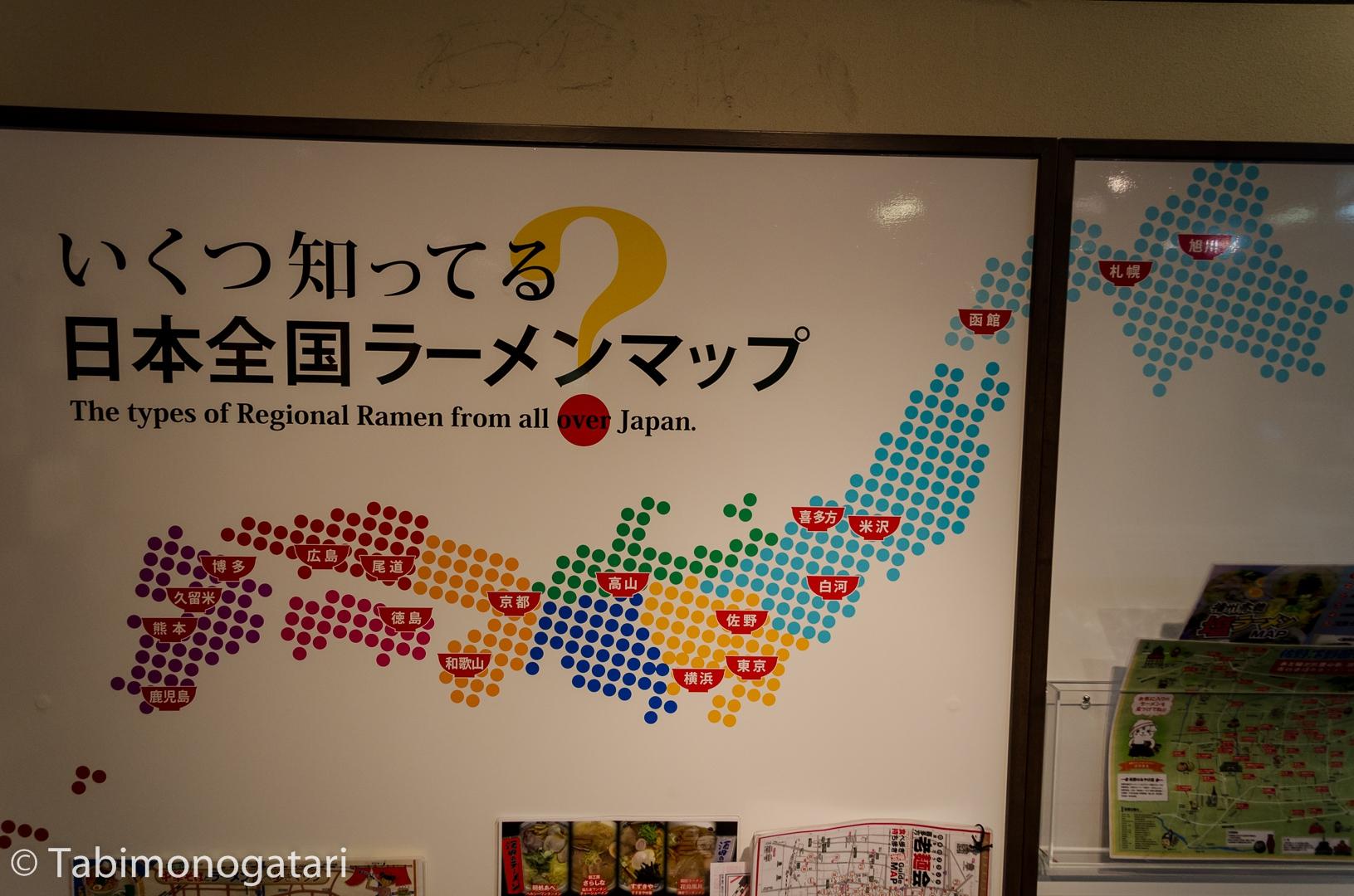 japan-1614