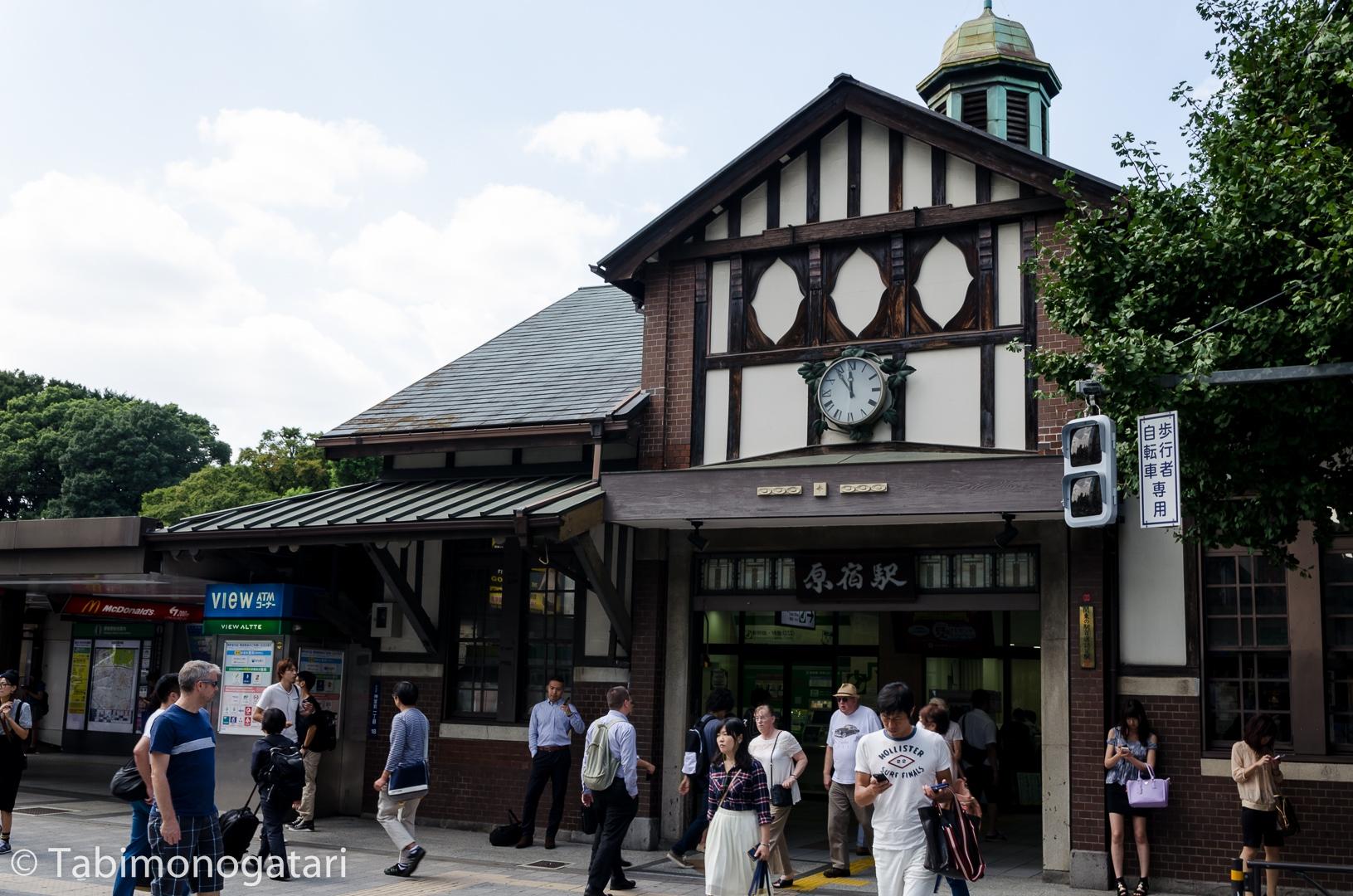 japan-1827