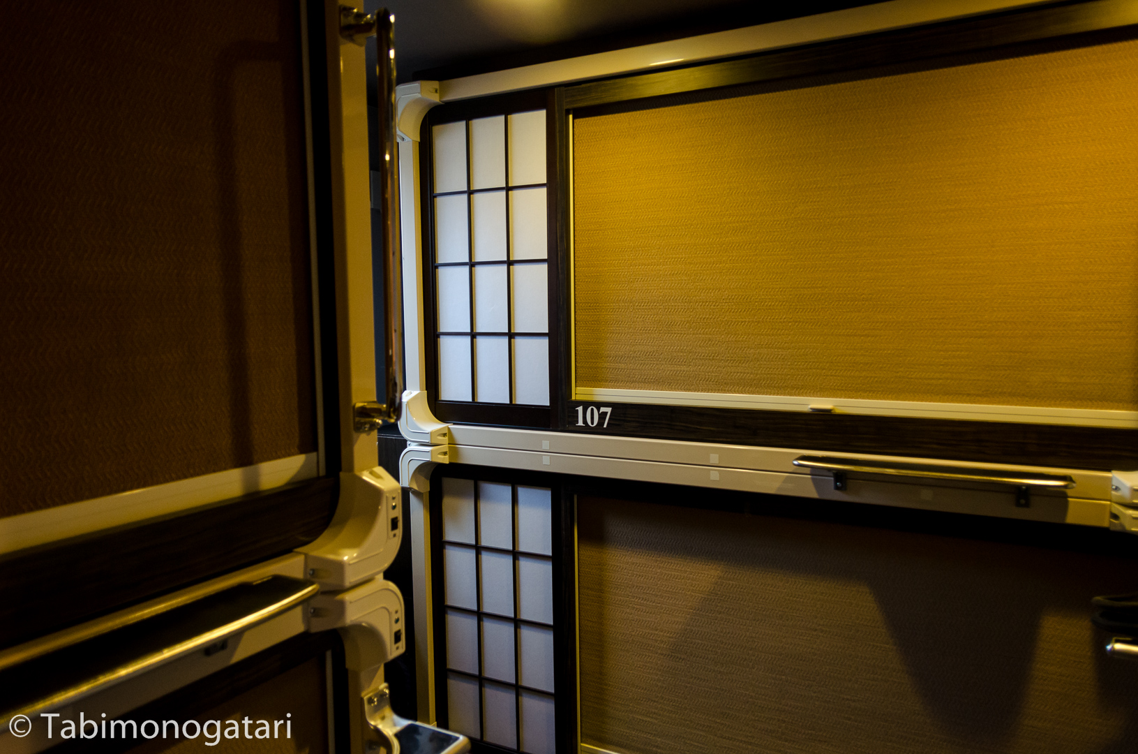 Kyoto - Tabimonogatari - 旅物語
