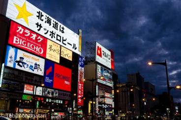japan-0090