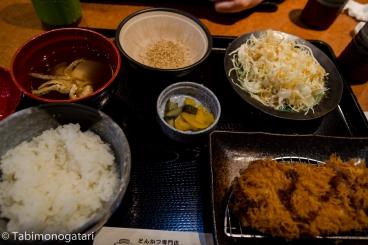 japan-0329
