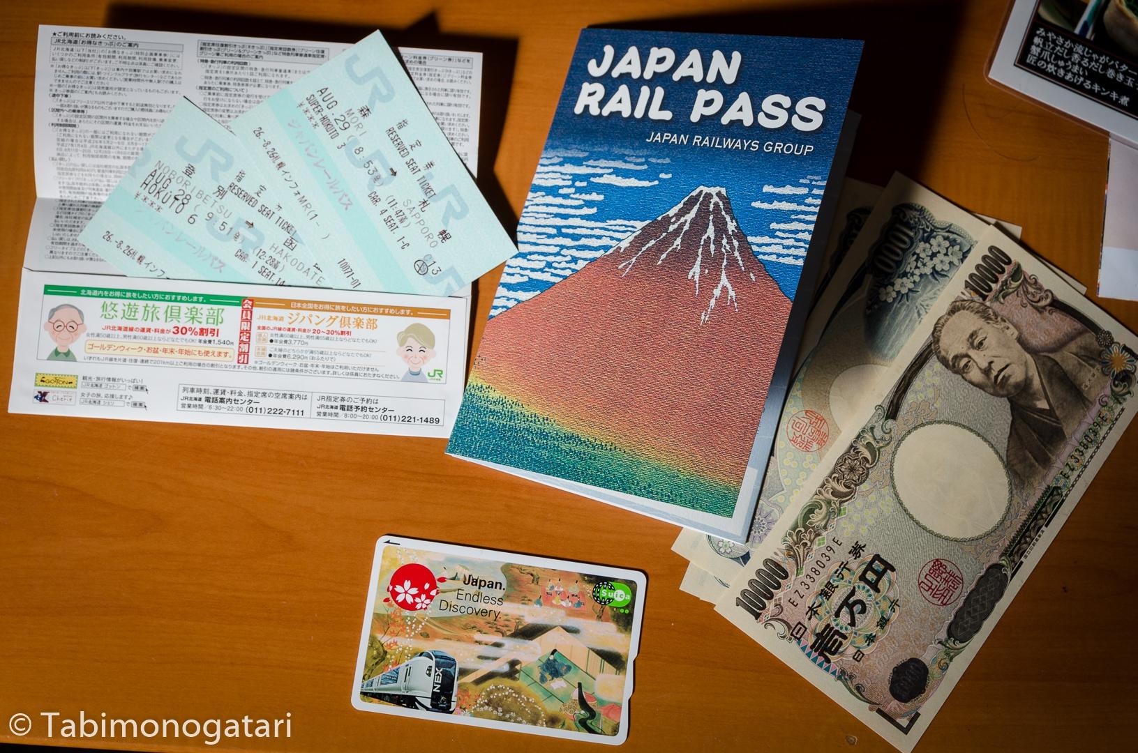 japan-2016-trip-itinerary