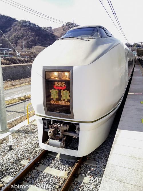 japan-118
