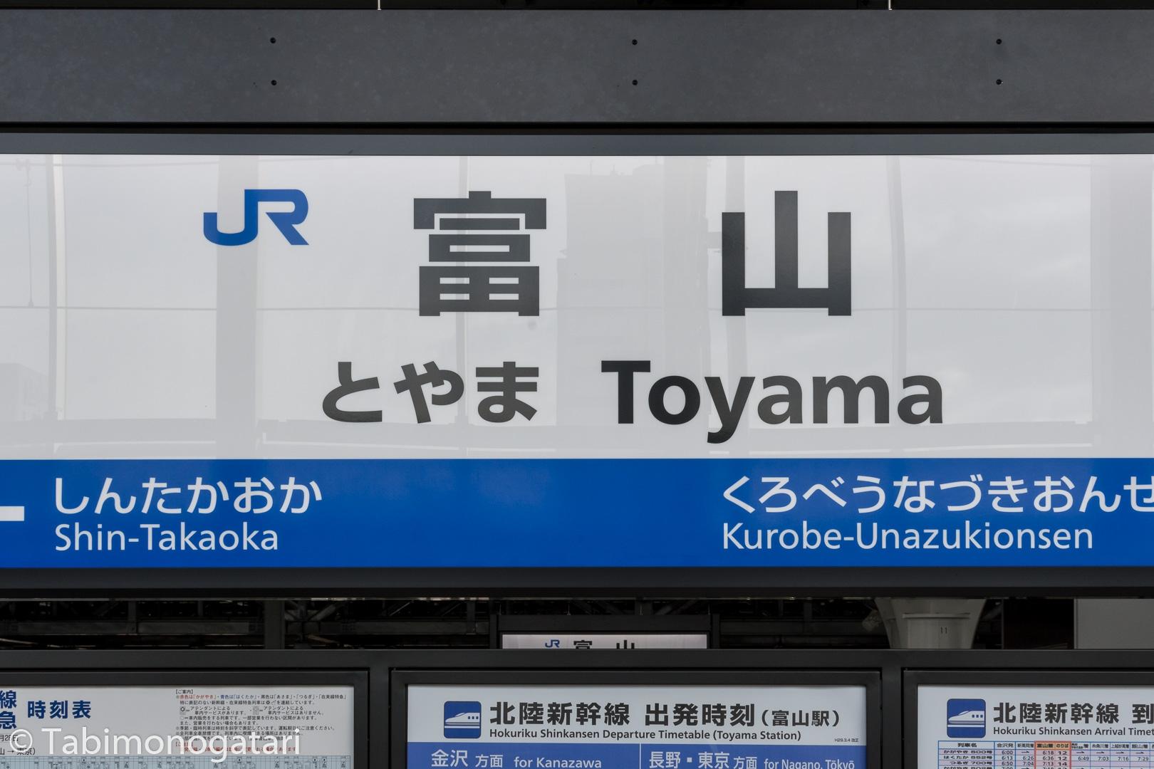 japan-190