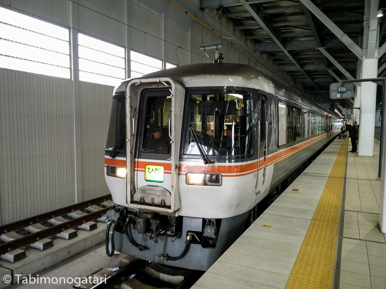 japan-199