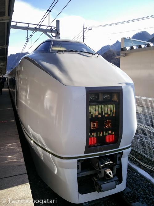japan-79