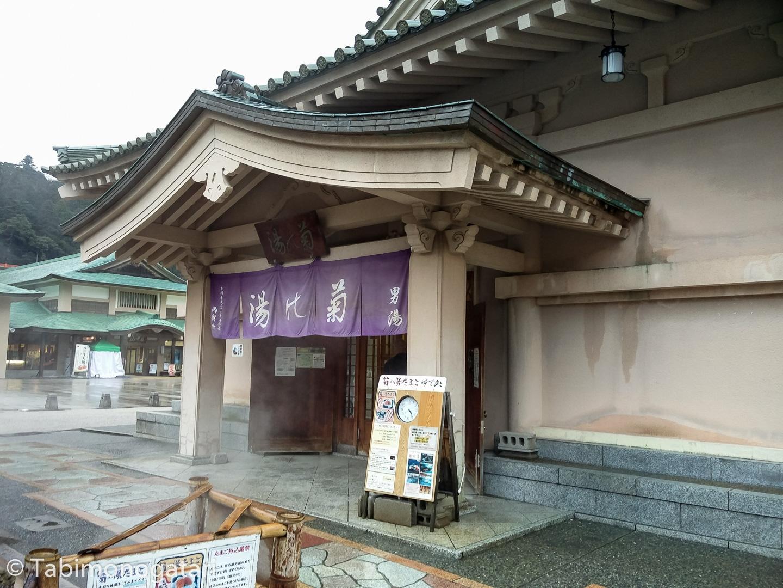 japan-187