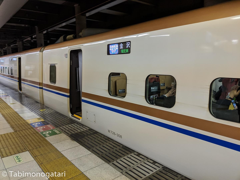 japan-114