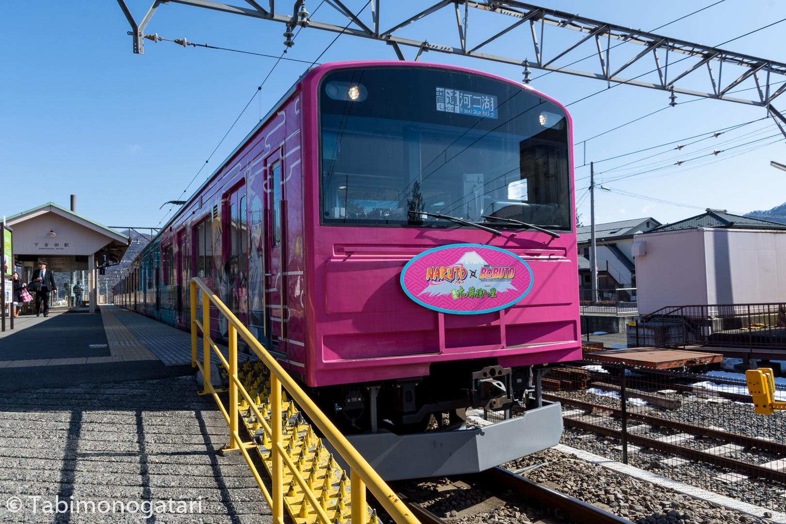 japan-220