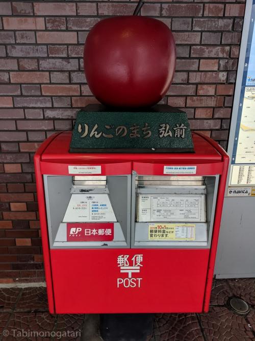 japan-269