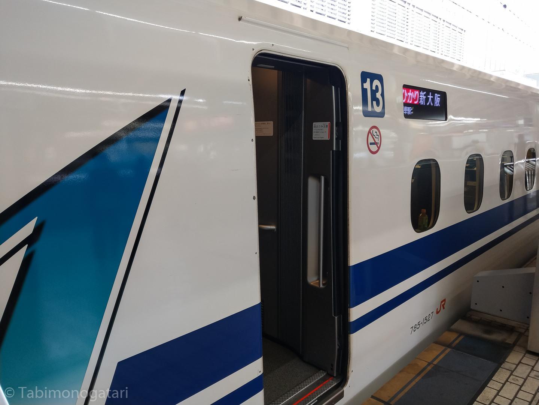 japan-288