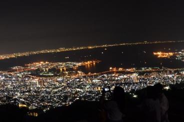 Panorama Maya-san
