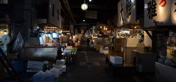 Nachts, halb sechs in Japan