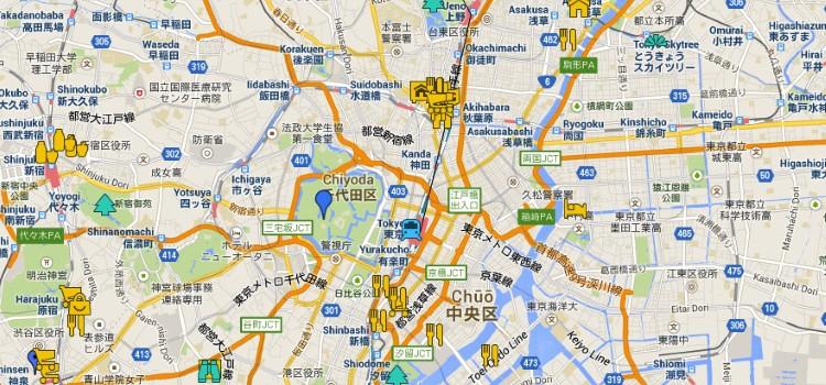 Japan Trip Itinerary – Chapter 5: Tokyo
