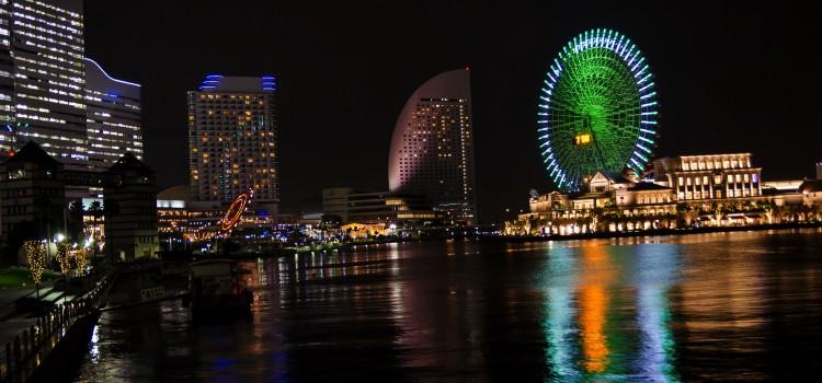 Yokohama & Tokyo I