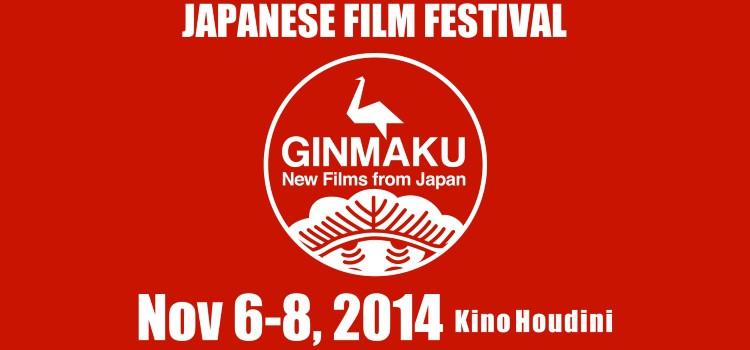 Ginmaku Film Festival
