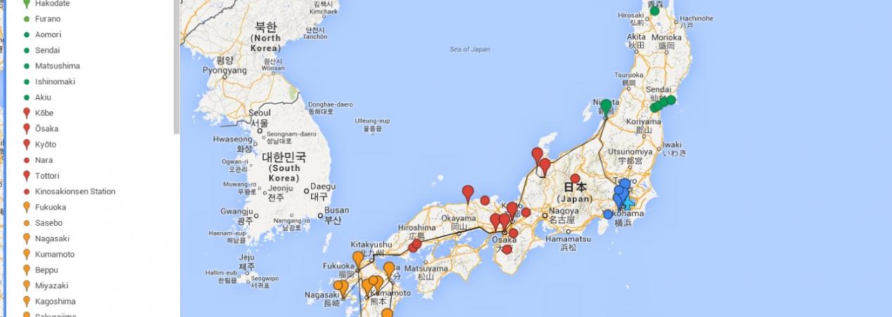 Japan Trip 2014