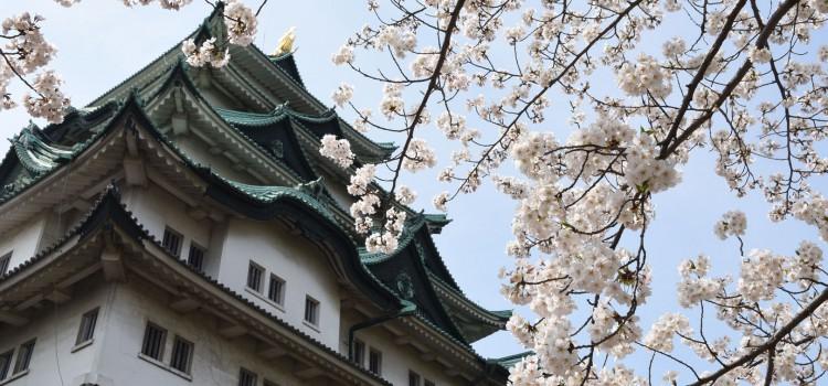 Reminder: Japan-Blogger Panel Live-Stream an der Connichi