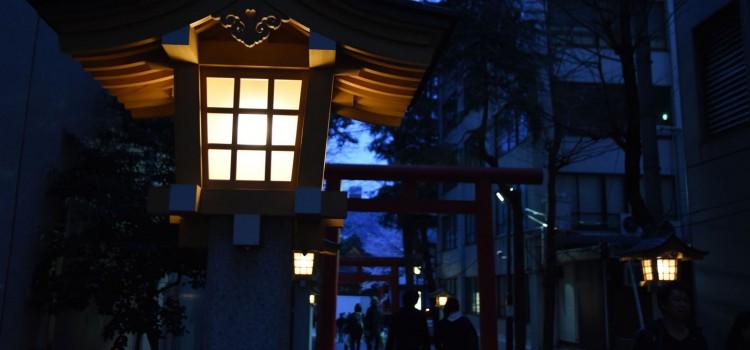 J16 #12: Kanamara Matsuri & Tokyo