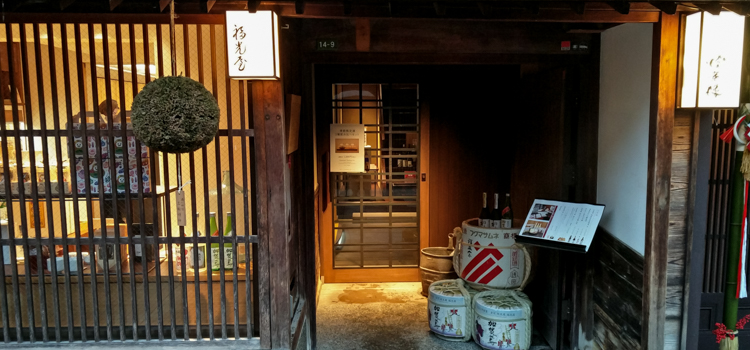 Japan 2017/18 Day 11: Kanazawa
