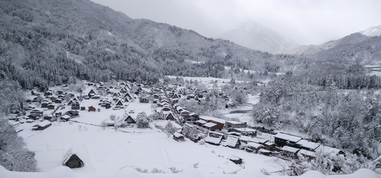 Japan 2017/18 Day 14: Ainokura and Shirakawago