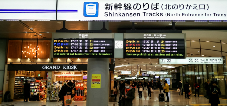 Japan 2017/18 Days 14 & 15: Hida, Takayama and back to Tokyo