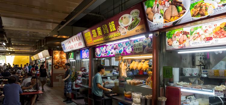Asia 2018 Trip – Singapore – Part 1