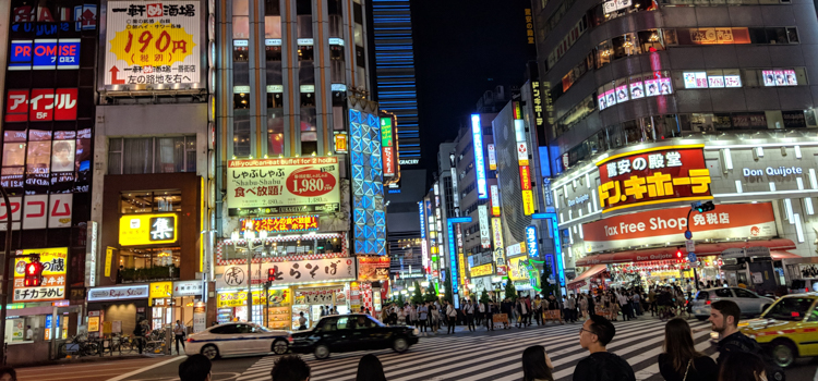 Asia 2018 Trip – Tokyo