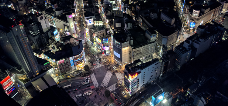 Japan 2020 #09: Tokyo