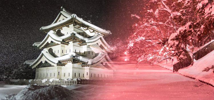 Japan 2020 #10: Hirosaki